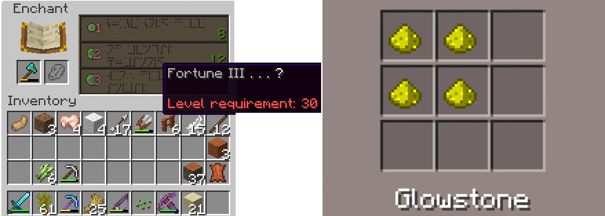 minecraft does fortune work on glowstone